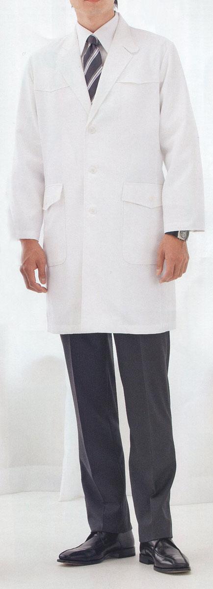 メンズドクターコート 白 【長袖】 白衣 医療 長白衣 モンブラン 【71-831】