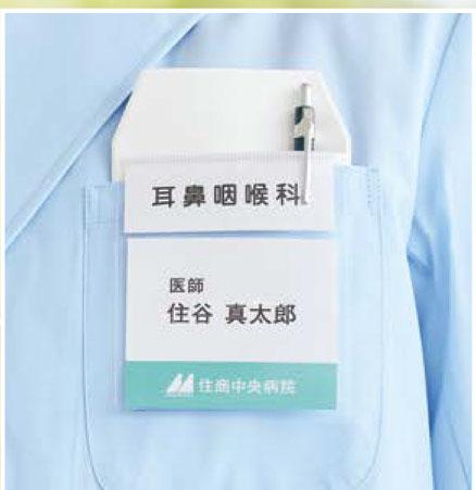 名札入れ付きポケット【10枚入り】 ピンク・ブルー・ホワイト ペンのインク染みを防ぐ 1枚あたり260円