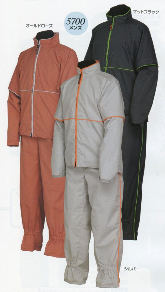 メンズ ゴルフ レインスーツ【5800】 雨合羽 スポーツ 耐水圧300kpa