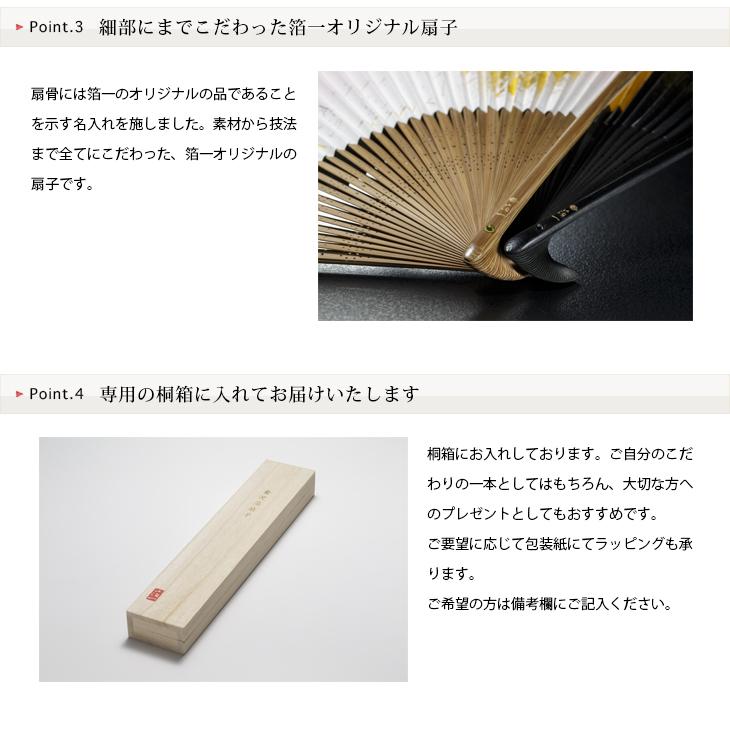 Kanazawa foil folding fan foil beauty Ariake