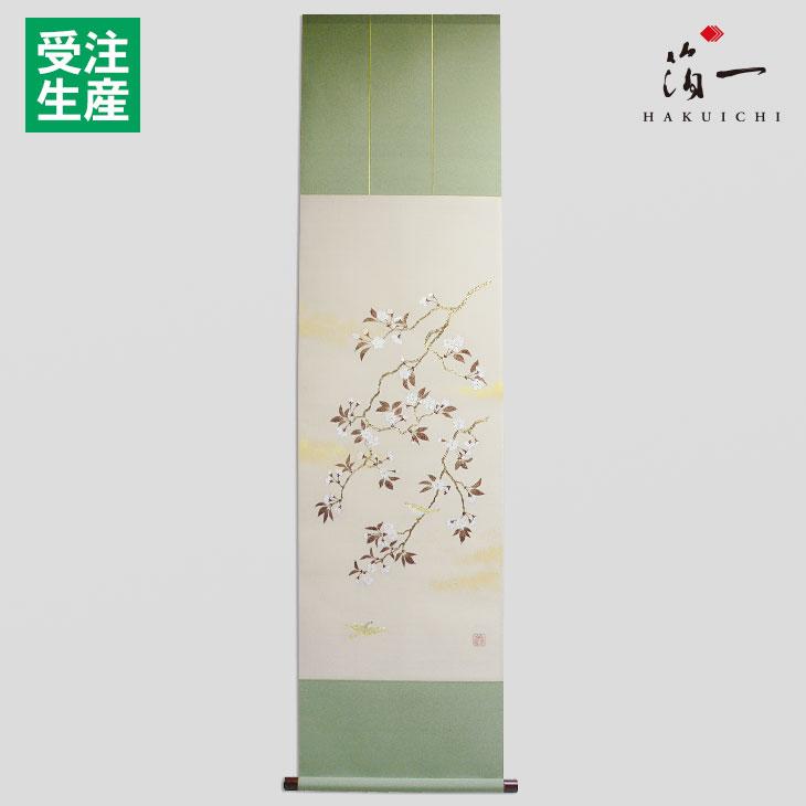 掛軸 四季花鳥図 桜にうぐいす|金沢金箔の箔一(はくいち)|