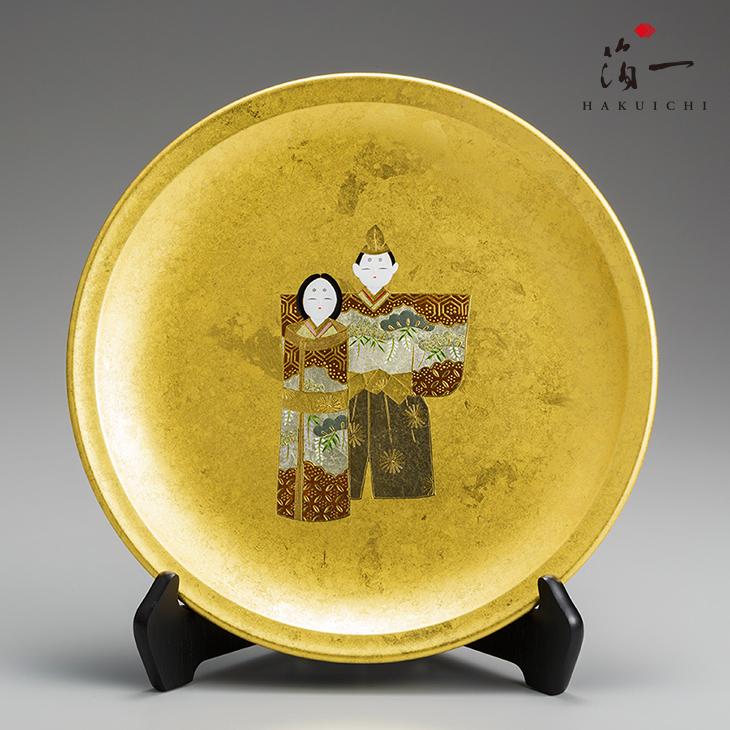飾り皿 立雛 金箔の箔一(はくいち) 