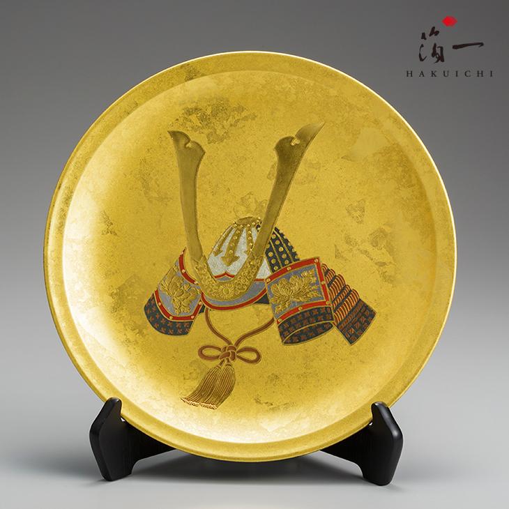 優雅な飾り皿が格調高い空間を演出します。 《期間限定30%OFF!》飾り皿 祝兜|金沢金箔の箔一(はくいち)
