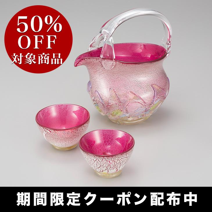 【クーポンで50%OFF】彩華 酒器セット ピンク ガラス 箔一 金箔 ギフト 半額