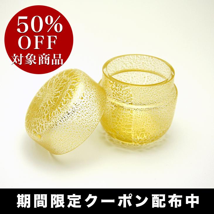 【クーポンで50%OFF】彩華 棗(金) 箔一 金箔 ガラス 茶道具 ギフト 半額