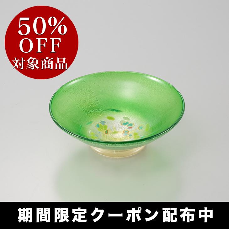 【クーポンで50%OFF】彩華 平鉢 グリーン ガラス  箔一 金箔 ギフト 半額