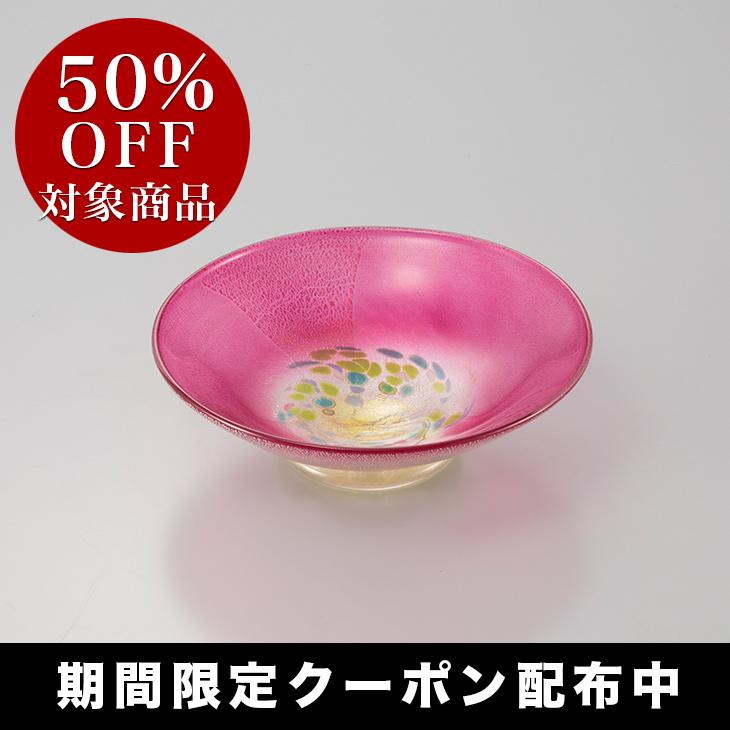 【クーポンで50%OFF】彩華 平鉢 ピンク ガラス  箔一 金箔 ギフト 半額