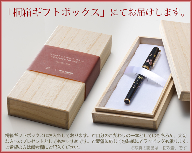 Kanazawa foil fountain pen, and rabbits