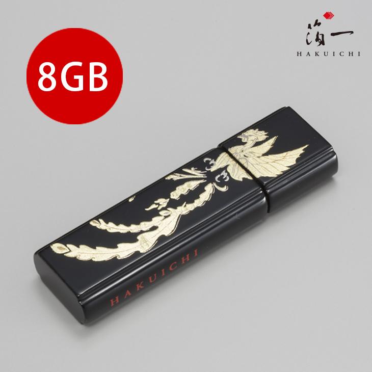 箔絵USBメモリー  鳳凰【8GB/桐箱入】