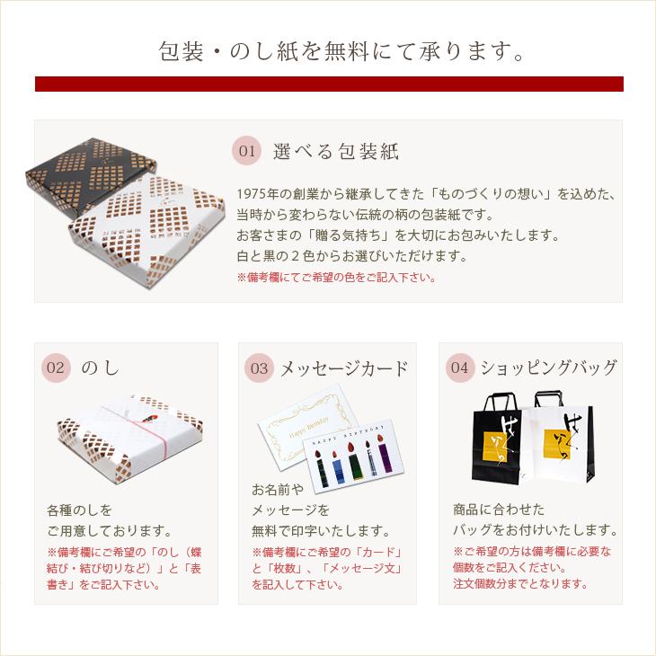 シリーズ別>貫入>冷茶&コースター