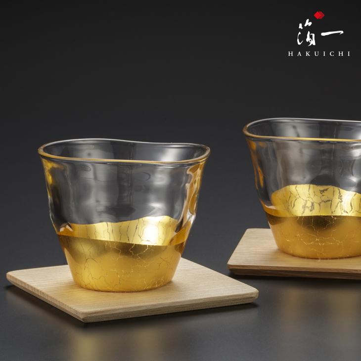 |金箔の箔一|貫入 冷茶&コースター〈2客〉【楽ギフ_のし】【楽ギフ_包装選択】