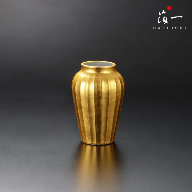 |金箔の箔一|無垢しのぎ花器4寸【楽ギフ_のし】【楽ギフ_包装選択】