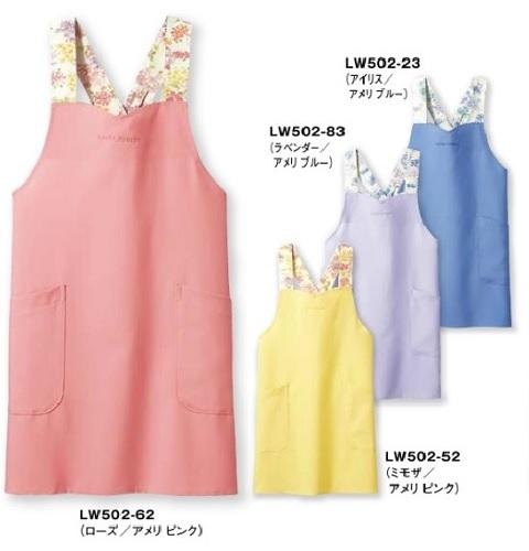 LW502 モンブラン LAURA ASHLEYエプロン(医療用白衣 看護師用 ナース服 ナースウェア ナースウエア 通販 楽天 白衣ネット)