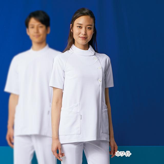 LKM001 LKM-001 アシックス asics 女性用 女子用 レディース 医療用 白衣 ジャケット ケーシー 横掛け 白 上衣 薬剤師 病院 クリニック 看護師 ナース ホワイト