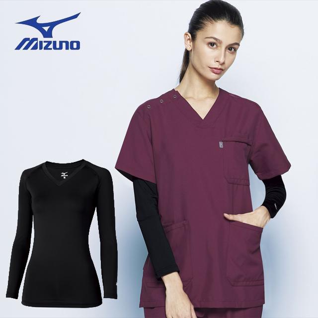 MZ-0154 ミズノ スクラブ用 アンダーウェア 女性用 9分袖(MIZUNO 吸汗速乾 インナーシャツ アンダーシャツ Tシャツ 肌着 レディース 女性用 ホワイト ネイビー ブラック 医師 白衣ネット)