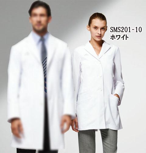 SMS201-10 adidas アディダス レディスドクターコート (KAZEN)(動きやすい 診察衣 白衣 ドクター 医師 ナースウェア 看護師 介護 女性用 病院 医院 ナース服 ナースウエア 通販 白衣ネット)