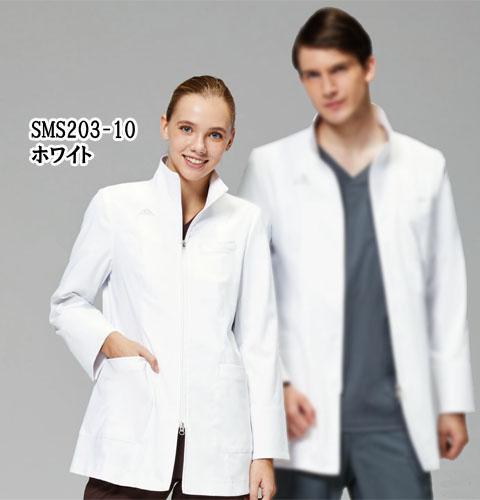SMS203-10 adidas アディダス レディスドクターハーフコート (KAZEN カゼン)(軽い 動きやすい スタンドカラー ダブルジップ 白衣 ドクター 医師 ナースウェア 看護師 介護 女性用 病院 医院 ナース服 ナースウエア 白衣ネット)