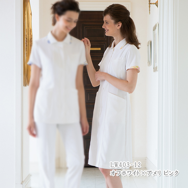 LW403 モンブラン(MONTBLANC) LAURA ASHLEY ローラ アシュレイ ナースワンピース(医療用白衣 看護師用 ナース服 ナースウエア 白衣ネット ローラアシュレイ)