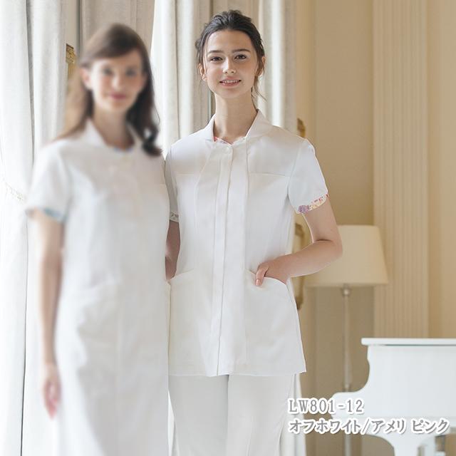 LW801 モンブラン(MONTBLANC) LAURA ASHLEY ナースジャケット 女性用 女子 レディース(医療用白衣 看護師用 ナース服 白衣ネット) ローラアシュレイ