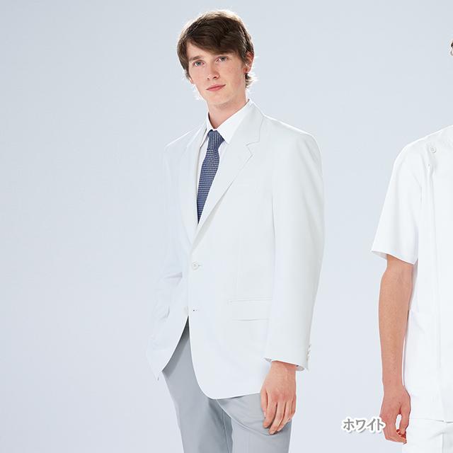 MT2250 ナガイレーベン NAGAILEBEN Naway ドクタージャケット (白衣 医療用白衣 医師用 ドクター 男性 白 ホワイト ジャケット 白衣ネット)