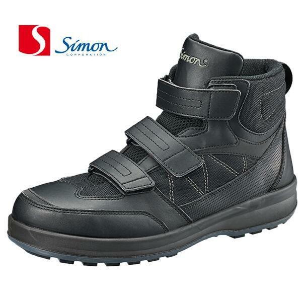 安全靴 シモン ハイカット SL28 SX3層底Fソール 手袋付き12月25日まで