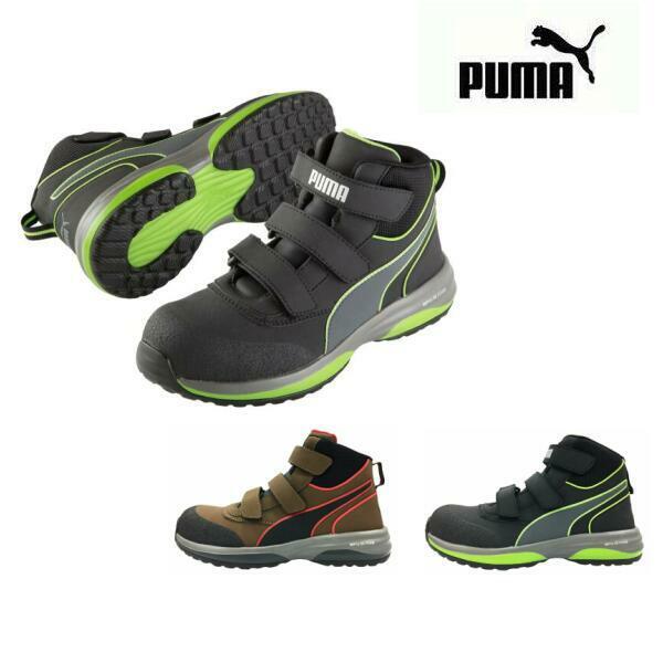 マジックテープタイプで脱ぎ履きしやすいミッドカットモデル マーケティング 安全靴 プーマ PUMA ミッドカット MID マジック ミッド 贈り物 ラピッド RAPID