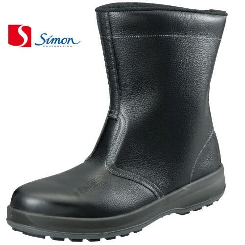安全靴 シモン WS44 半長靴 SX3層底Fソール(ws44)