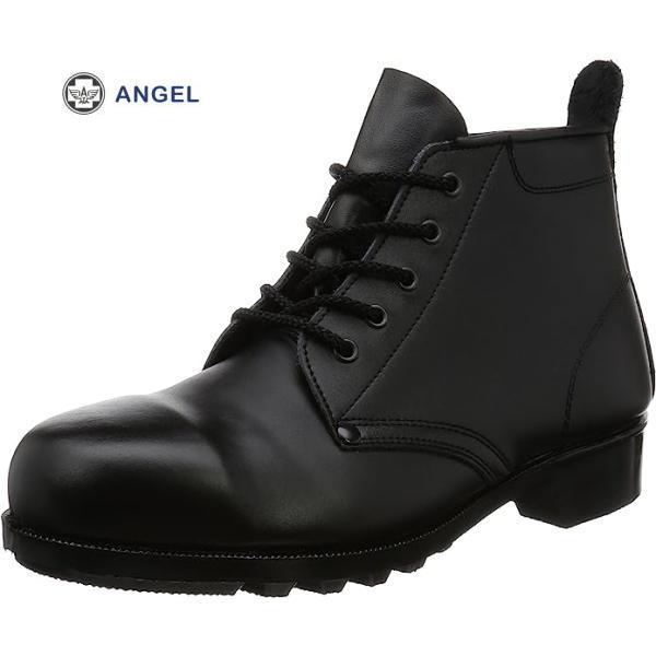 安全靴 エンゼル 編上げ S212P 牛革製 ANGEL 日本製