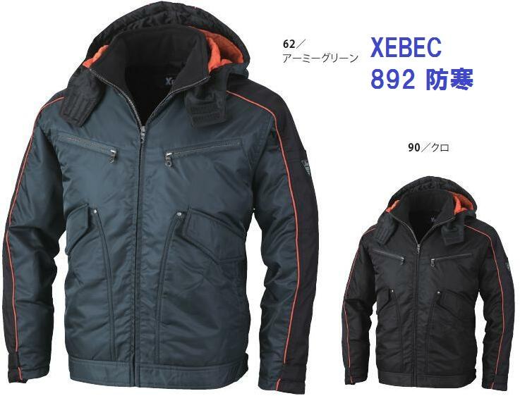 防寒ブルゾン ジーベック 892 ライダースタイル 4L 5L XEBEC 防寒着