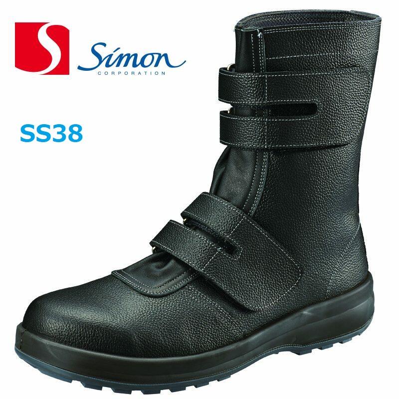 安全靴 シモン マジック SS38 30cm simon