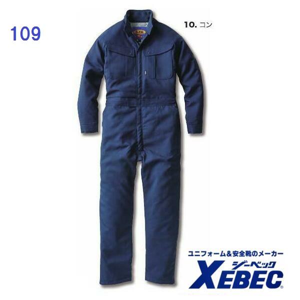 防寒つなぎ服 ツナギ服 ジーベック xebec 109 防寒着 4L・5L