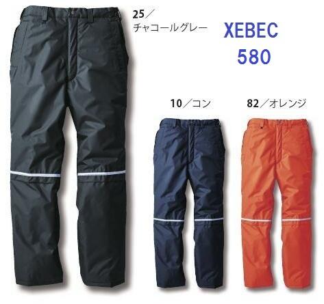 防水防寒パンツ ジーベック xebec 580 防寒着 4L・5L
