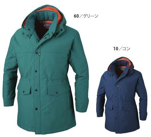 静電気対策に最適な帯電防止服です 防寒コート マーケティング ジーベック xebec 756 期間限定 L 防寒着 M LL