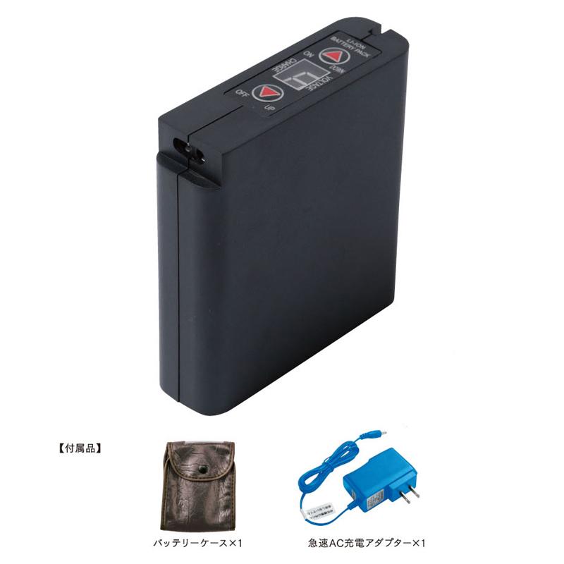 空調服用 リチウムイオン大容量バッテリーセット LIULTRA1 男女兼用  作業服 作業着 捧呈