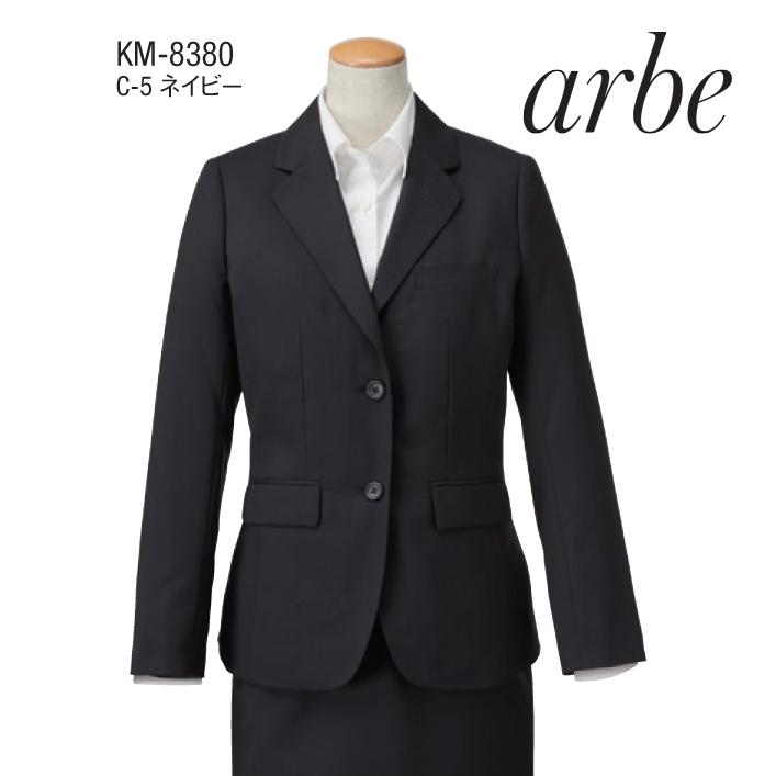 フォーマルジャケット arbe チトセ 女性用 KM-8380 TWヘリンボーン/TWストライプ ウール50%ポリエステル50% 4色