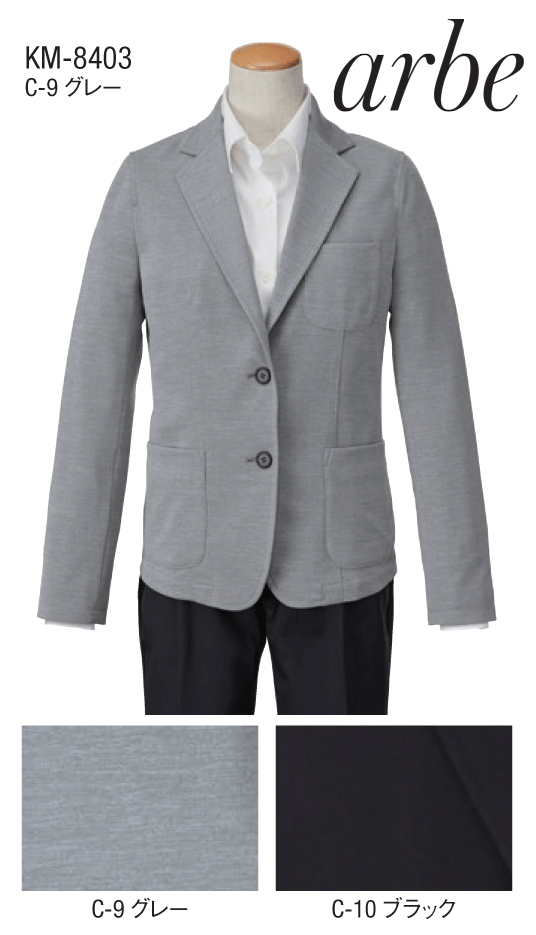ジャケット arbe チトセ 女性用 KM-8403 カチオン杢ダブルニット ポリエステル100% グレー/ブラック