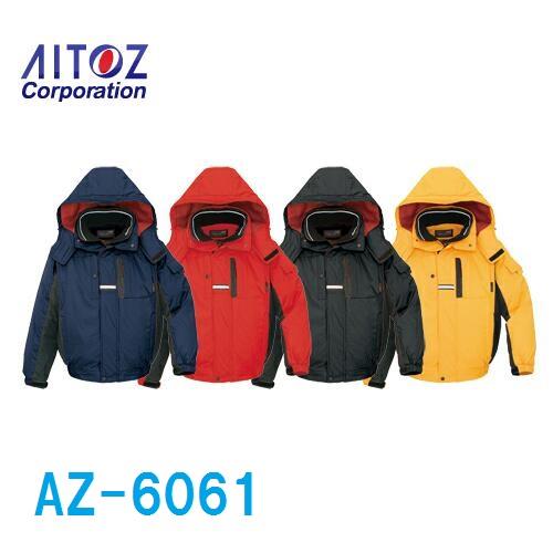 防寒ブルゾン アイトス 男女兼用 AZ-6061 光電子 寒冷地仕様 3L aitoz