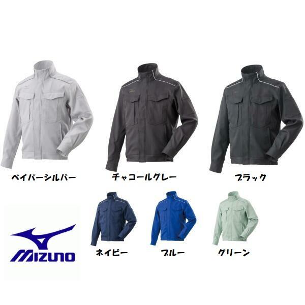 長袖ブルゾン ミズノ F2JE8582 M・L・XL 作業服・作業着 mizuno