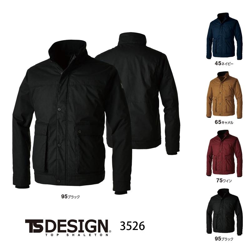 防寒着 作業服 藤和 ライトウォームジャケット 3526 超軽量 ストレッチ T/C平織りヌバック 3L-4L
