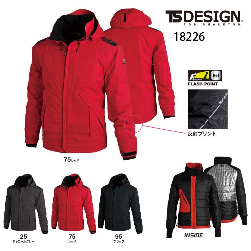 防寒着 作業服 藤和 メガヒート防水防寒ジャケット 18226 マイクロスリップ 3L-4L