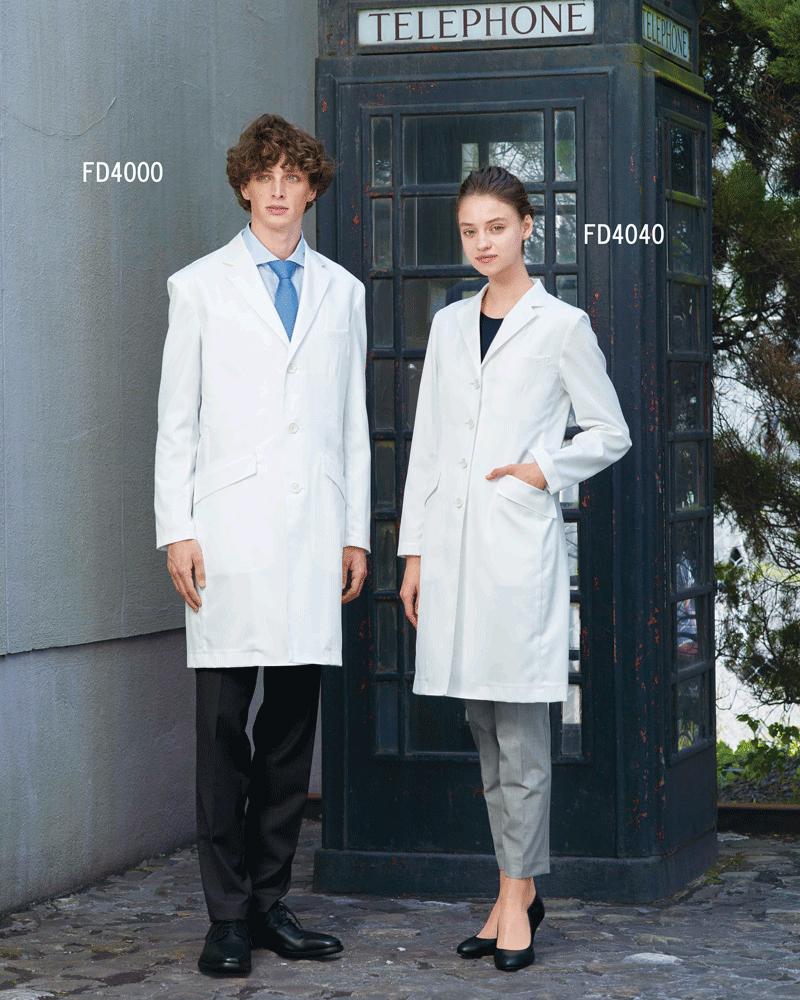 FD4040 ナガイレーベン 女性 診察衣 ドクター 医療 Naway