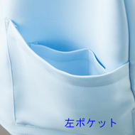 861405-088 アイトス 男女兼用 スクラブ 手術衣 白衣 医療