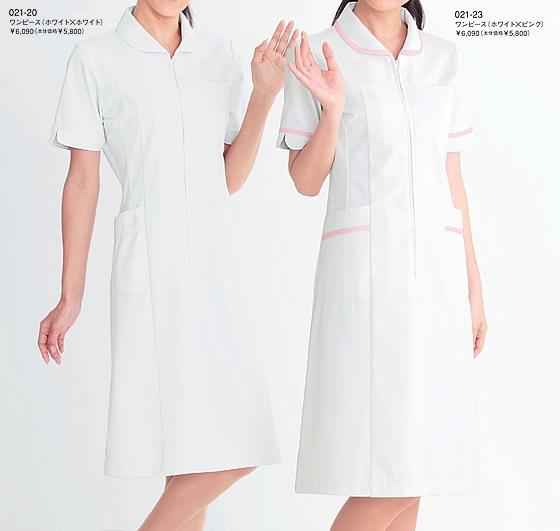 ラインの色使いで印象も変化あなたならどの色? 本日限定 白衣 女性 ナースウェア カゼン 021 KAZEN 新作からSALEアイテム等お得な商品 満載 ワンピース半袖S~4Lベーシック