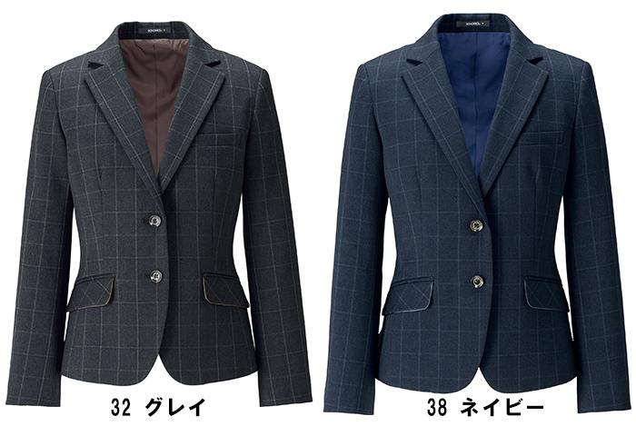 未使用 BONMAX ボンマックス AJ0261 ジャケット ☆最安値に挑戦 事務服 制服 17号~21号 代引き不可