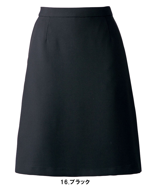 BONMAX ボンマックス AS2280 Aラインスカート17号~21号事務服 制服 【代引き不可】