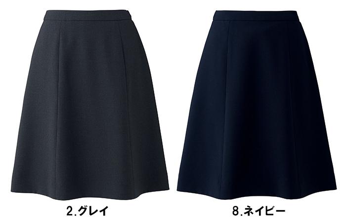 BONMAX ボンマックス AS2292 フレアースカート17号~21号事務服 制服 【代引き不可】