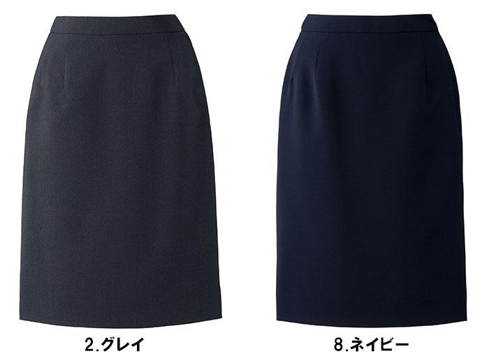 BONMAX ボンマックス AS2294 タイトスカート5号~15号事務服 制服 【代引き不可】