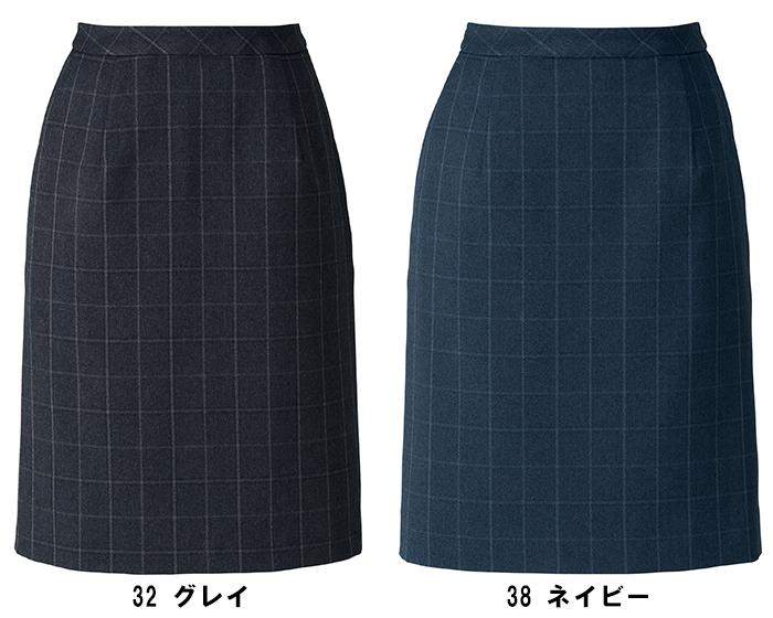 BONMAX ボンマックス AS2309 セミタイトスカート 5号~15号 事務服 制服 【代引き不可】