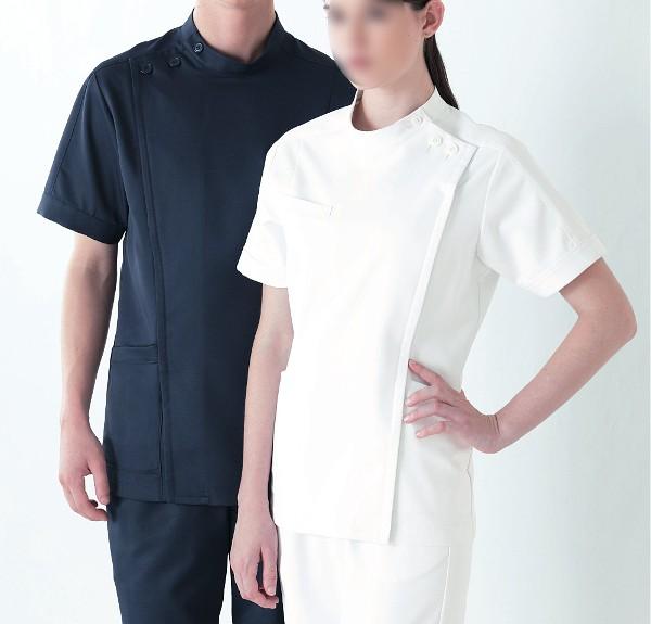 白衣 贈呈 ナースウェア カゼン 激安通販専門店 KAZEN S~4L 263 レディスジャケット半袖