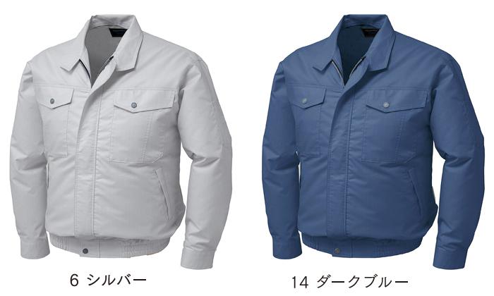 自重堂KU91710 綿・ポリ混紡制電空調服M~5L空調服 作業服 【代引き不可】